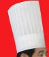 厂家批发生产无纺布植物纤维/纸质厨师帽